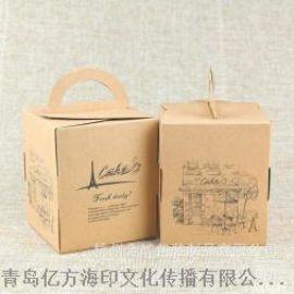 亿方图文快印、礼盒包装定制、办公用品定制