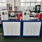 江苏厂家直销塑料切粒机造粒机拉条切粒设备