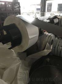 生产供应1/2HV硬度201不锈钢带