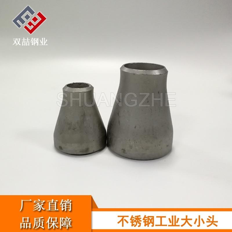 304工業面異徑管 廣東雙喆DN80異徑管
