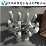 石油化工分離過濾用316L不鏽鋼粉末燒結濾芯
