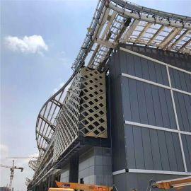幕墙铝单板种类 铝单板幕墙造型 金属铝幕墙单板