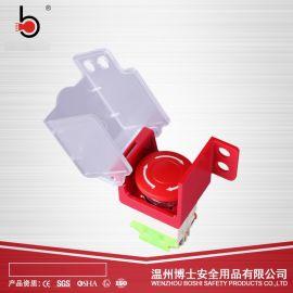 博士急停锁锁具电气锁 安全锁具BD-D54