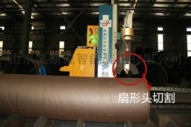 大管径管道坡口切割机-管材坡口切割机-海工切割设备