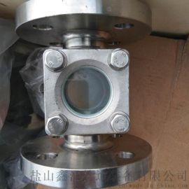 防爆玻璃觀察鏡 罐體法蘭視鏡 管道水流指示器