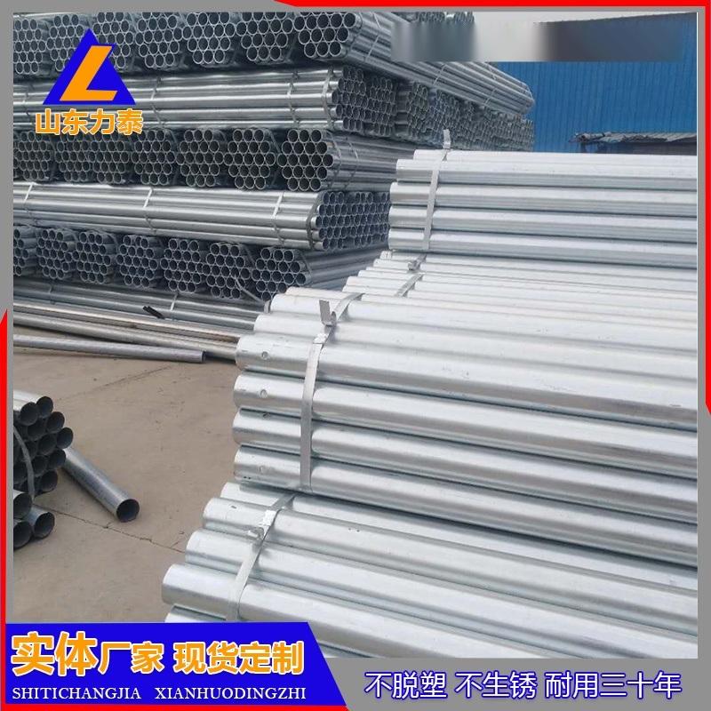 四川廠家供應 多規格鍍鋅噴塑護欄板鍍鋅護欄