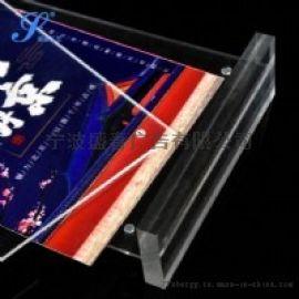 有机玻璃创意置物架-北欧风落地展示架厂家-盛春广告