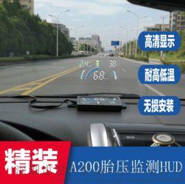 毅途品牌A200抬头显示器水温车速转速码表投影