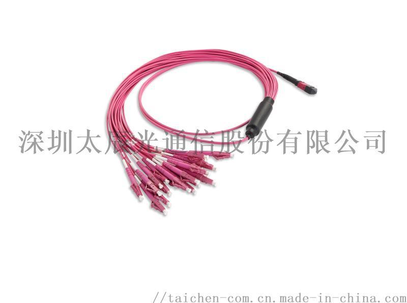 太辰MPO/MTP-LC/SC/FC/ST光纤跳线