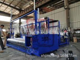 锦昇全自动高速F1800熔喷布分切复卷设备厂家直销