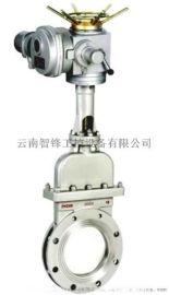 DMZ973X电动暗杆式刀型闸阀