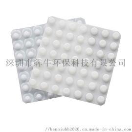 肇庆市1.8公分厚塑料排水板施工方法
