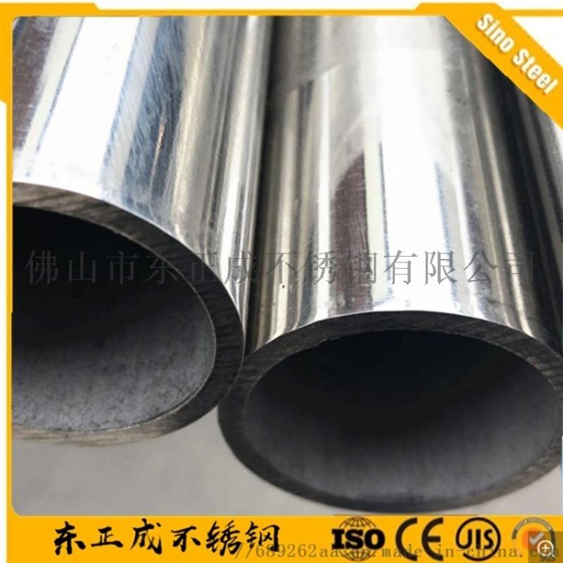 东莞201不锈钢焊管 30*1.0不锈钢焊管