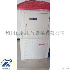 仁铭电气 机井灌溉计量收费控制器的应用与推广