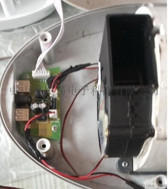 厂家定制 研发生产 车载消毒器电路板 主板控制器
