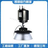 厂房灯具升降器100W150W200W足瓦工矿灯