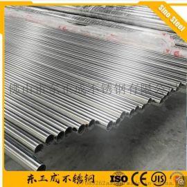 四川卫生级不锈钢管 26*1.5不锈钢焊管