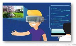 书云虚实VR心理健康,VR情绪压力识别反馈解决方案