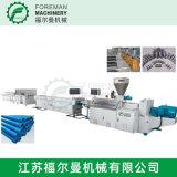 pvc一出四管材生产线 管材生产挤出设备