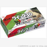 KONISHI 科昵西 小西 16231 膠水