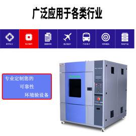 建筑防水材料氙弧灯加速老板测试箱, 模拟户外紫外光