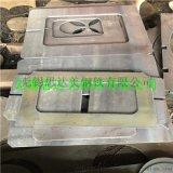 Q235B钢板零售,厚板切割,钢板切割加工