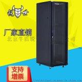 27U标准服务器机柜 1.4米600*1000
