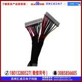 蘇州匯成元電子供HRSDF33C-10DP-3.3DSA(24)替代品電子線束
