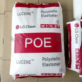 韓國LG化學 POE LC170 塑料增韌