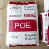 韩国LG化学 POE LC170 塑料增韧
