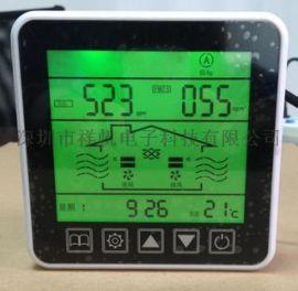 APP远程控制新风控制器,PM2.5彩屏新风控制器