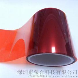 红色PET聚酯薄膜中国红双面防静电原膜