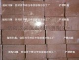 重庆巴南区改性玻化微珠复合保温板