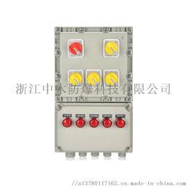 防爆配电箱照明动力箱防爆接线箱300*400不锈钢箱配电柜检修箱