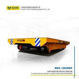 50吨电动搬运车 钢厂电动轨道地平车 型材轨道小车
