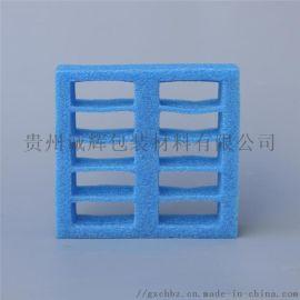 贵州诚辉包装公司供应贵州EPE珍珠棉包装材料