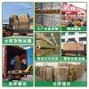 东莞欧标卡板生产热处理熏蒸1200*800欧标卡板