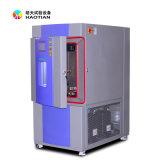 线性温度快速交变试验箱, 高低温度速变湿热试验箱
