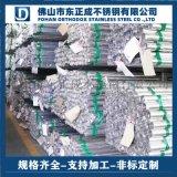 惠州不鏽鋼焊管 201不鏽鋼光面管規格齊全