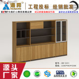 海邦文件櫃書櫃膠板櫃儲物櫃 現代簡潔E1級板材