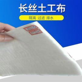 郑州短丝土工布200-800g厂家