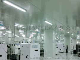 沙井厂房车间设计装修公司深圳松岗办公室规划装修