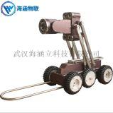 武漢海涵立科技HHL-23CCTV管道檢測機器人