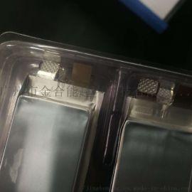 极耳焊接机,锂电池极耳超声波焊接机,铝转镍点焊机