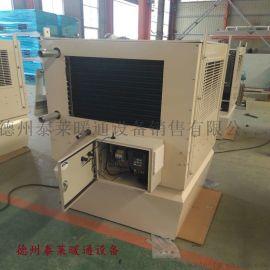大空间暖风机DSBGN55/57/59/B暖风机