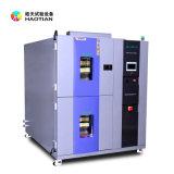 水準式兩箱溫度衝擊試驗箱, 提籃式溫度衝擊試驗箱