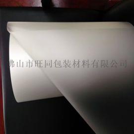 低价供应  晶点小耐温耐磨高清晰保护膜bopp模切