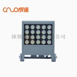 监控LED白光补光灯安防监控闪光灯车牌识别投光灯