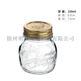 意大利进口燕窝分装瓶奶冻果酱密封玻璃罐