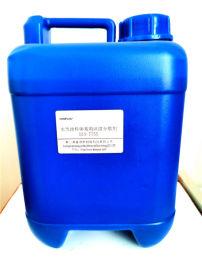 水性含 非硅消泡剂AMA-220